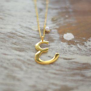 2bc99d1e165d Tu Nombre en Oro de 14K- cadena gruesa - Ornamento